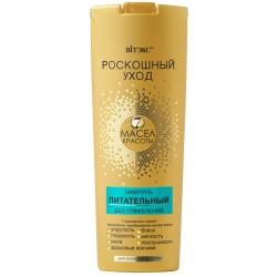 Шампунь Питательный Роскошный уход 7 масел красоты Витэкс для всех типов волос