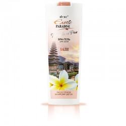 Гель для душа Exotic Paradise Бали