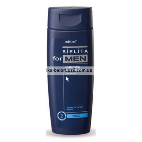 Шампунь для мужчин Bielita for men Белита