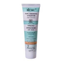 Кремовая маска Интенсивное очищение и питание Курс глубокого очищения Витэкс для сухой чувствительной кожи