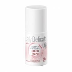 Дезодорант Lady Delicate Эффект пудры
