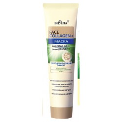 Маска Face collagen Белита
