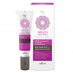 МезоСыворотка-интенсив Mezo Hair Complex