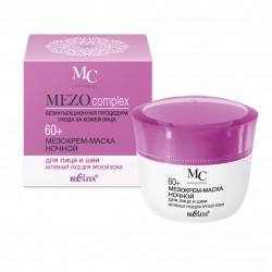 Ночной мезокрем-маска для лица MezoComplex 60+
