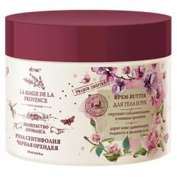 Крем-butter Роза и орхидея Волшебство Прованса