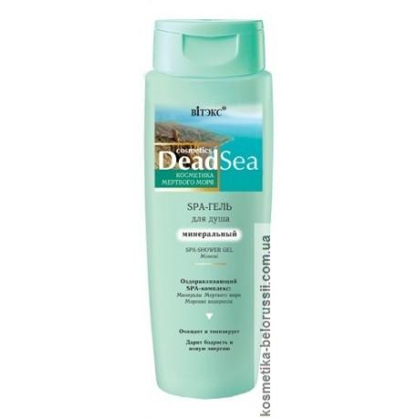 SPA-гель для душа Минеральный Косметика Мертвого моря Dead sea Витэкс для волос