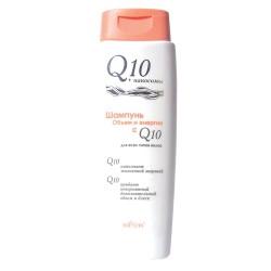 Шампунь Q10