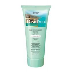 Минеральный скраб Очищающий Косметика Мертвого моря Dead sea Витэкс для тела