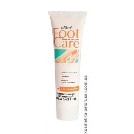 Ежедневный крем для ног Интенсивный Уход за ногами Foot Care Белита