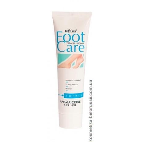 Скраб для ног Foot Care
