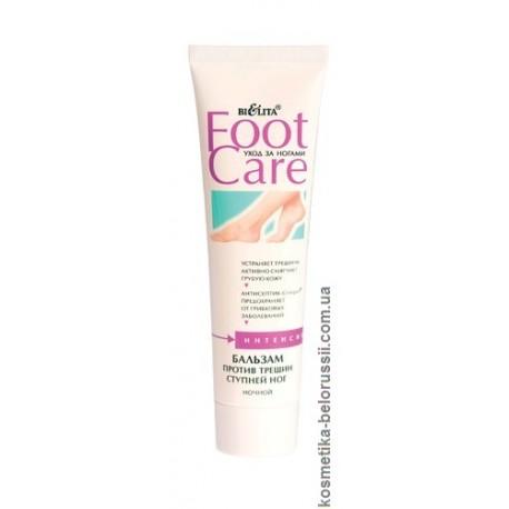 Бальзам против трещин ступней Уход за ногами Foot Care Белита