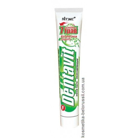 Зубная паста 7 целебных трав Абсолютная защита Dentavit Витэкс