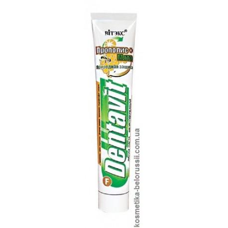 Зубная паста Прополис и мята Природная защита Dentavit Витэкс