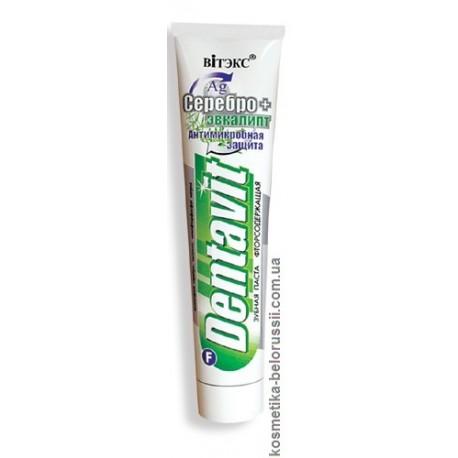 Зубная паста Серебро и эвкалипт Антимикробная защита Dentavit Витэкс