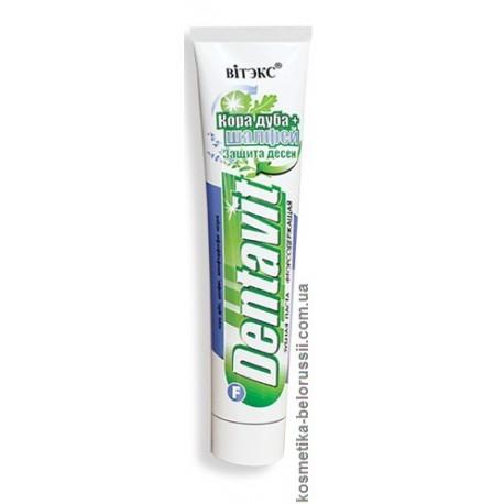 Зубная паста Кора дуба и шалфей Dentavit Витэкс для защиты десен