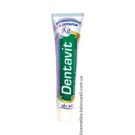 Зубная паста Антимикробная Dentavit Витэкс с серебром