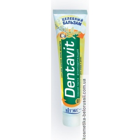 Зубная паста Целебный бальзам Dentavit Витэкс с фтором