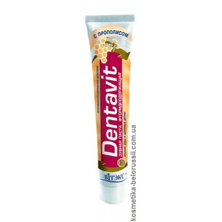 Зубная паста с фтором и прополисом Dentavit Витэкс
