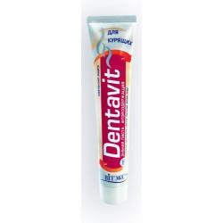 Зубная паста Для курильщиков Dentavit Витэкс