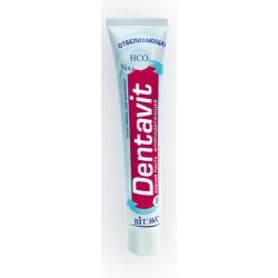 Зубная паста Отбеливающая Dentavit Витэкс с фтором