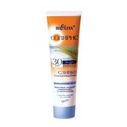 Солнцезащитные сливки Солярис Белита SPF30