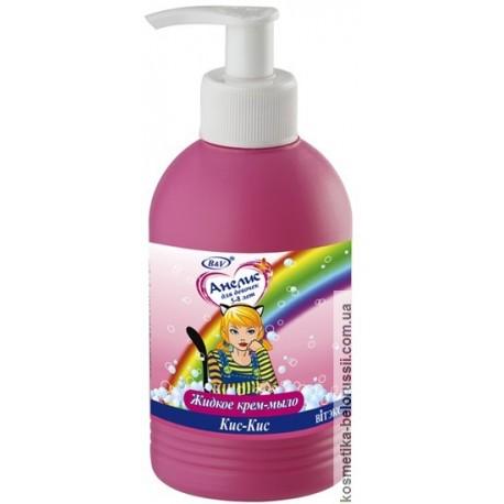 Жидкое мыло Кис-Кис