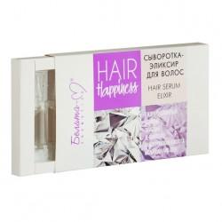 Сыворотка для волос Hair Happines Белита-М