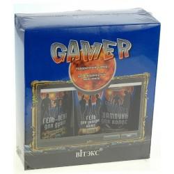 Подарочный набор Gamer
