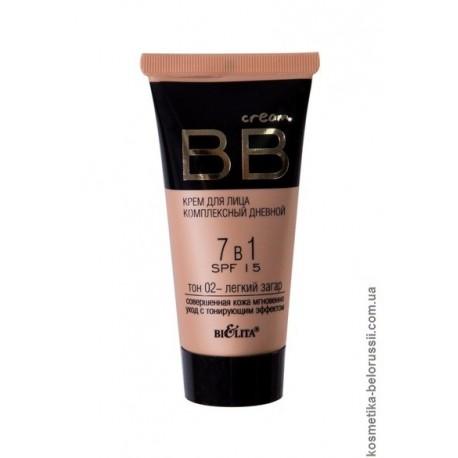 Комплексный дневной BB Cream Белита 7 в 1 SPF15 тон 02 легкий загар