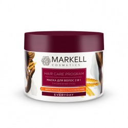 Маска для волос Hair Care Program Markell
