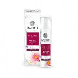Дневной крем для лица Skin Care Program Markell