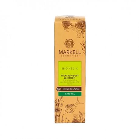 Дневной крем-уход с муцином улитки Bio Helix Markell для жирной и комбинированой кожи