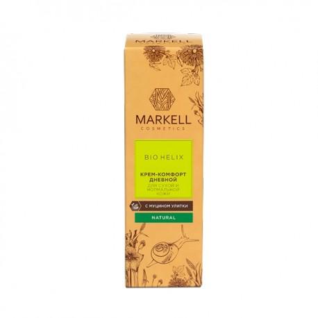 Дневной крем-уход с муцином улитки Bio Helix Markell для сухой и нормальной кожи