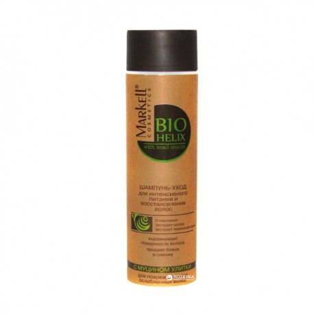 Шампунь-уход с муцином улитки Bio Helix Markell для интенсивного питания и восстановления волос