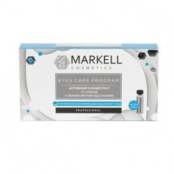 Концентрат под глаза Professional Eyes Care Program Markell