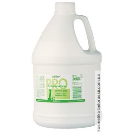 Шампунь-крем Козье молоко Pro Line Белита