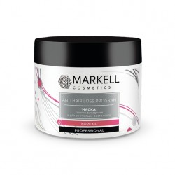 Маска для волос Professional Anti Hair Loss Program Markell