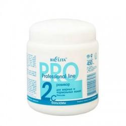 Бальзам Ревивор Pro Line Белита для жирных и нормальных волос
