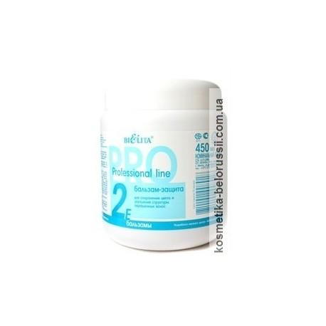 Бальзам-защита Ревивор Pro Line Белита для окрашеных волос 450 мл.