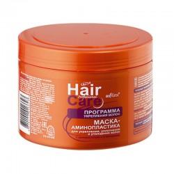 Маска-аминопластика Программа укрепления волос Hair Care Белита для укрепления, уплотнения и утолщения волос