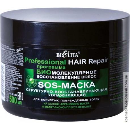 SOS-маска Структурно-восстанавливающая Hair Repair Белита увлажняющая для пористых поврежденных волос