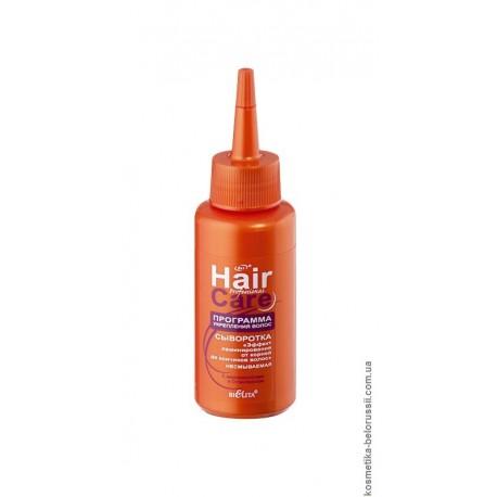 Сыворотка Программа укрепления волос Hair Care Белита Эффект ламинирования от корней до кончиков волос несмываемая