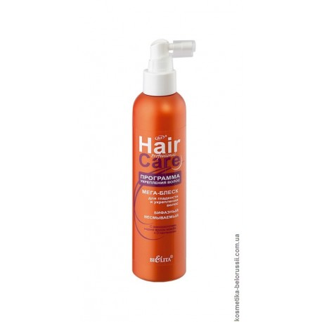 Бифазный мега-блеск Программа укрепления волос Hair Care Белита для гладкости и укрепления волос несмываемый