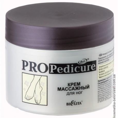 Крем массажный для ног Pro Pedicure Белита