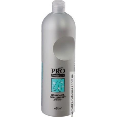 Ванночка-концентрат для ног Pro Pedicure Белита