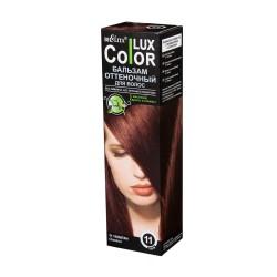 Оттеночный бальзам для волос Спасатель цвета Color Lux Белита