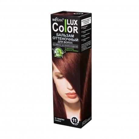 Оттеночный альзам для волос Спасатель цвета Color Lux Белита