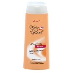 Шампунь Живой шелк Витэкс для восстановления ослабленных волос