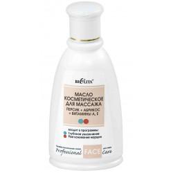 Косметическое масло Face Care Белита для массажа Персик Абрикос и Витамины