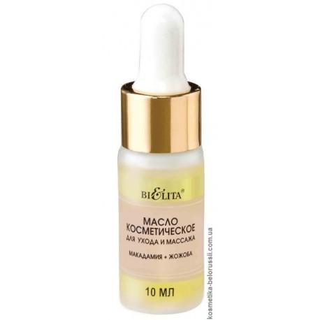 Косметическое масло Face Care Белита для ухода и массажа Макадамия и Жожоба